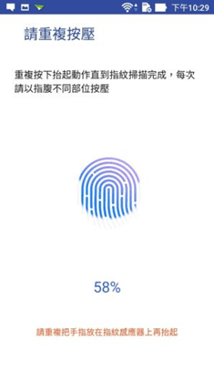 評測/ZenFone 3(ZE552KL) 手機質感、鏡頭、音效好到令人難以置信 image-27
