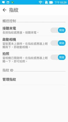 評測/ZenFone 3(ZE552KL) 手機質感、鏡頭、音效好到令人難以置信 image-28