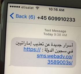 iOS 發現嚴重安全漏洞,瀏覽網頁手機變監控工具,通話、訊息、照片、位置全都露 image00
