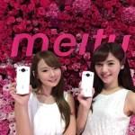 專屬亞洲女孩的自拍手機「美圖M6」來啦!