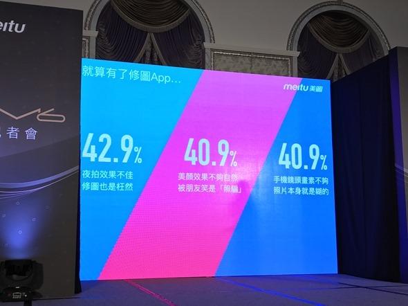 專屬亞洲女孩的自拍手機「美圖M6」來啦! %E7%9B%B8%E7%89%87-2016-9-20-%E4%B8%8B%E5%8D%882-22-03-1