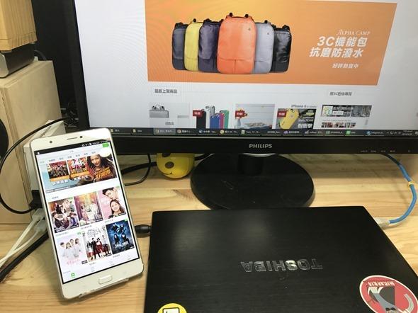 最符合影音娛樂需求的大螢幕智慧手機:華碩 ZenFone 3 Ultra %E7%9B%B8%E7%89%87-2016-9-28-%E4%B8%8B%E5%8D%884-47-32