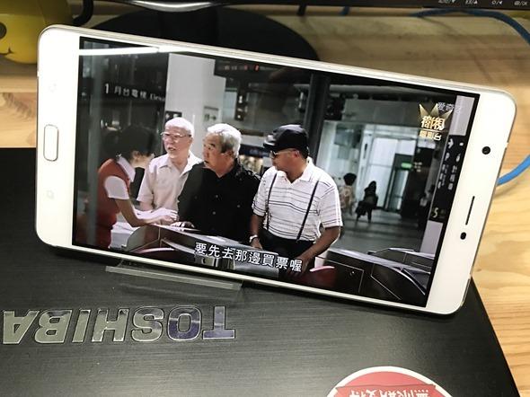 最符合影音娛樂需求的大螢幕智慧手機:華碩 ZenFone 3 Ultra %E7%9B%B8%E7%89%87-2016-9-28-%E4%B8%8B%E5%8D%884-49-03
