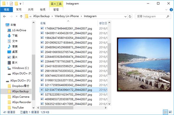 iKlips Duo+ 懶人 iPhone/iPad 資料備份神器,隨手一插立刻備份 56