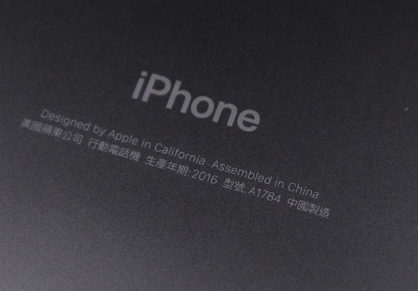 就是今天!iPhone 7/iPhone 7 Plus 消光黑 完整開箱介紹 DSC_0036-2