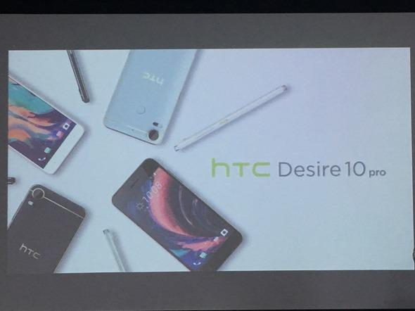 HTC Desire 10 Pro/Lifestyle發表,首波預購加送限量豪華配件(Hi-Res耳機、9H保護貼、保護殼) IMG_3980