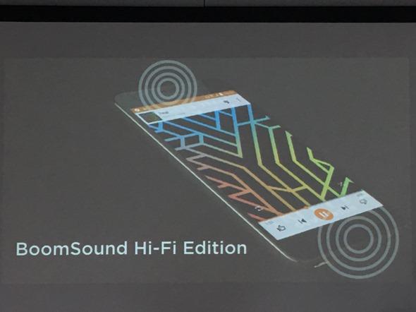 HTC Desire 10 Pro/Lifestyle發表,首波預購加送限量豪華配件(Hi-Res耳機、9H保護貼、保護殼) IMG_3986