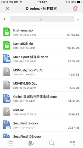 iKlips Duo+ 懶人 iPhone/iPad 資料備份神器,隨手一插立刻備份 IMG_4317