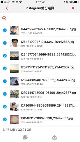 iKlips Duo+ 懶人 iPhone/iPad 資料備份神器,隨手一插立刻備份 IMG_4320