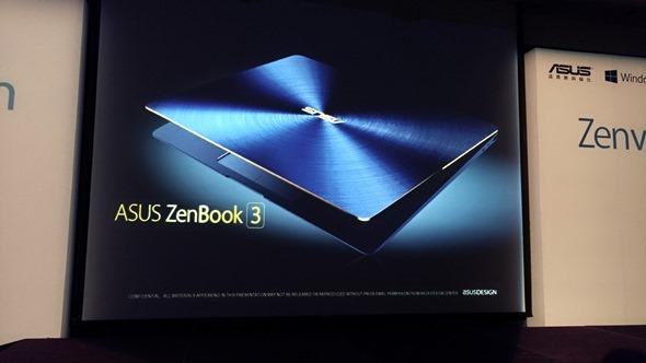 輕薄筆電也有高效能,ASUS ZenBook 3 UX390 僅910克重挑戰你對輕薄筆電的刻板印象 P_20160824_135202_vHDR_On
