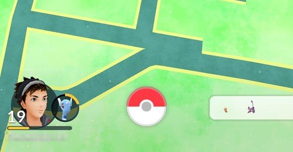 寶可夢 Puddy Pokemon 寵物夥伴功能正式開放,教你如何設定 Screenshot_20160911-110234