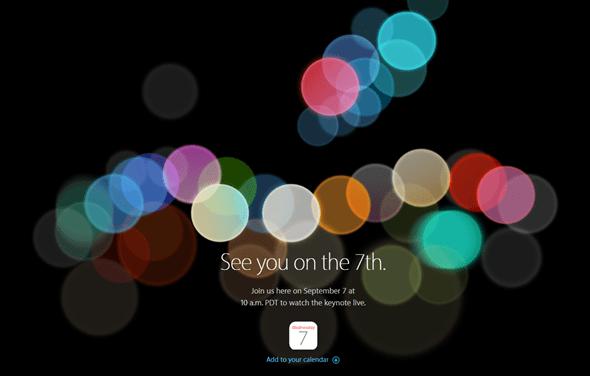 iPhone 7 台灣可能列入首波銷售國?網傳重點總整理 apple-event-2016-sep