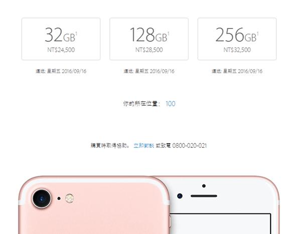 iPhone 7 預購盛況空前,新色火熱,玫瑰金哭哭 image-10