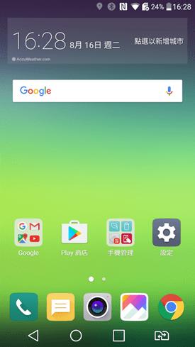 LG G5 & Friends (360 VR、360 CAM、CAM Plus、Hi-Fi Plus)完整評測 image012-1