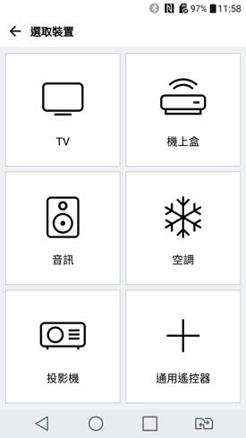 LG G5 & Friends (360 VR、360 CAM、CAM Plus、Hi-Fi Plus)完整評測 image015-1