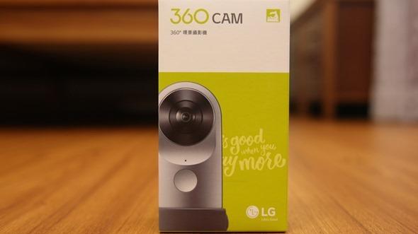 LG G5 & Friends (360 VR、360 CAM、CAM Plus、Hi-Fi Plus)完整評測 image049