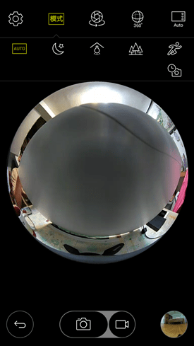 LG G5 & Friends (360 VR、360 CAM、CAM Plus、Hi-Fi Plus)完整評測 image058-1