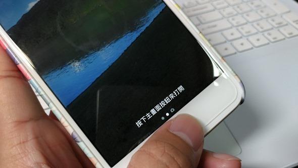 iOS 10教學:不用按 Home 鍵,碰一下Touch ID 自動解鎖進入主畫面 iphone-lock
