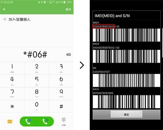 Note 7 電池爆炸事件香港/澳門全面啟動更換新機計畫 ncm3