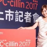 對抗勒索病毒有一套  趨勢科技推出 PC-Cillin 2017