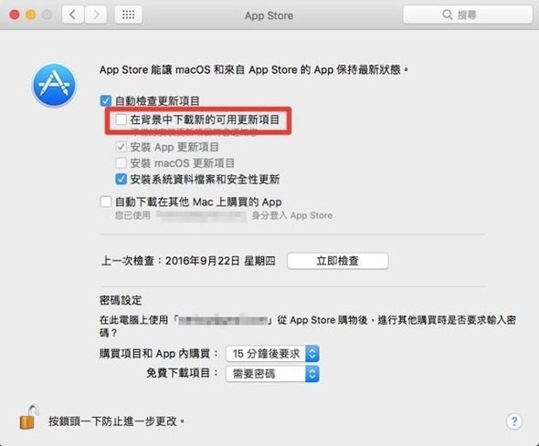 別占用硬碟空間!禁止 macOS 自動下載更新檔(如果你暫不更新的話) 14568056_10208538379511065_494707286285556942_n_thumb