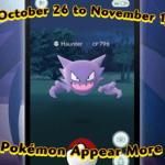 Pokemon GO萬聖節活動,賺取幽靈系寶可夢candy快4倍!