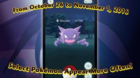 Pokemon GO萬聖節活動,賺取幽靈系寶可夢candy快4倍! 41-1