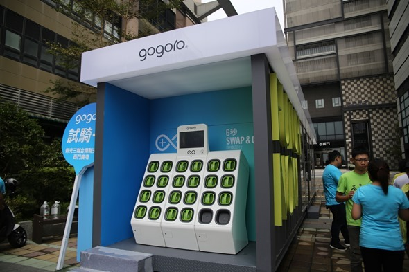 Gogoro台南最新購車優惠、補助與門市/換電站資訊這裡看 IMG_4568
