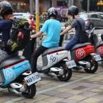Gogoro台南最新購車優惠、補助與門市/換電站資訊這裡看