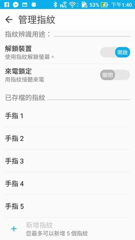 評測/ASUS ZenFone 3 Deluxe 首次旗艦手機,值得推薦! Screenshot_20161003-134003