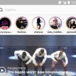 Instagram 正秘密測試直播功能 Go Insta!