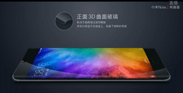 三星 Note7 轉世?小米 Note2 新機發表,外觀有 87 分像呢! image-11