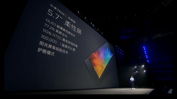 三星 Note7 轉世?小米 Note2 新機發表,外觀有 87 分像呢! image-20