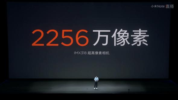 三星 Note7 轉世?小米 Note2 新機發表,外觀有 87 分像呢! image-29