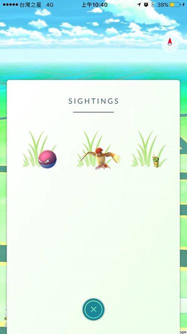Pokemon Go每日任務經驗、道具爽爽拿,11日前各種寶可夢都可能出現在你身邊 14947782_10208850730839653_4072206884009915630_n