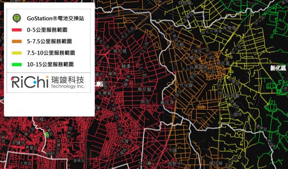 台南版Gogoro電池交換站地圖,換電站服務距離一目了然 Gogoro-GoStation-Tainan-Richi-2