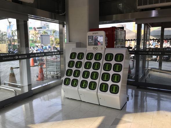 台南Gogoro電池交換站位置圖文完整攻略(持續更新) IMG_5552