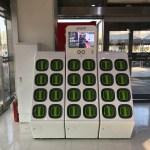 台南Gogoro電池交換站位置圖文完整攻略(持續更新)