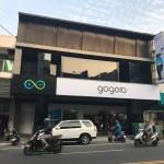 台南第二家Gogoro門市將設立於永康中華路上,買車、看車、保修更近啦!