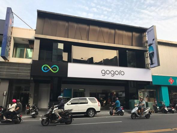 Gogoro準備好了,台南店門市即將於19日開幕 IMG_5803-590x443