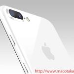 傳 iPhone 7 將推新色,鏡亮白蓄勢待發!