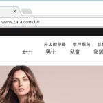 輸入 Zara 網址竟出現 H&M 網站,怎麼一回事?