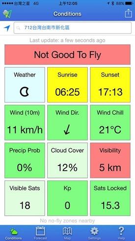飛空拍機/無人機必裝天氣App,適不適飛不用碰運氣 15327409_10209069475748139_7641041173694094218_n