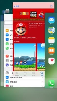 解決Super Mario Run 無法下載一直顯示通知的問題 15578119_10209201377965612_8040187239510517400_o
