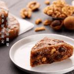 郭董也超愛的年節好禮「福貴糕」,吃了真的會讓你上癮!