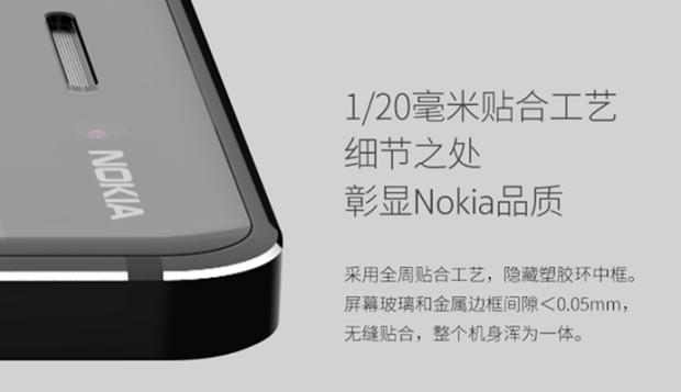 Nokia 6 上架了,京東商城獨家銷售 00145