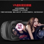 買VR眼鏡送A片是真的,龐大違法商機招來警方取締