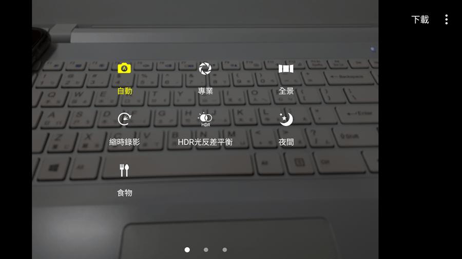 Screenshot_20170119-133123