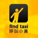 女生夜歸坐計程車更安全了,「呼叫小黃」讓駕駛評價一目了然,還可以指定女駕駛