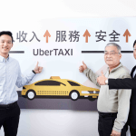 Uber 即將在台啟動「UberTaxi」服務,究竟是走向合法之路,還是另一枚看不懂的煙霧彈?